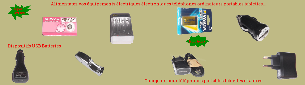 netcomel.com-alim-chargeurs